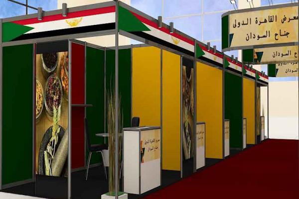 Entrance designs Gallery  2