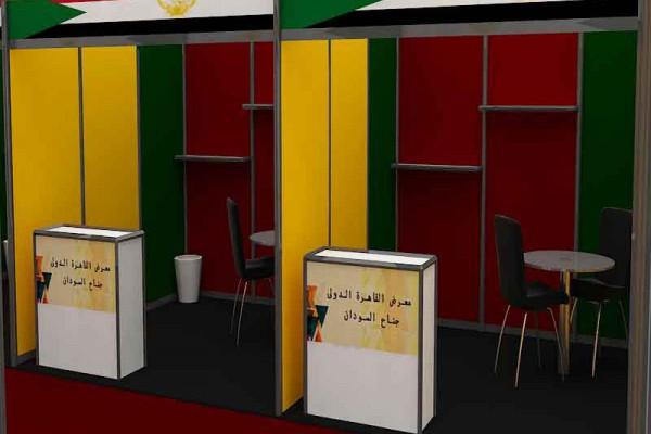 Entrance designs Gallery  1
